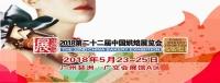 信息爆炸的时代,我们在这里互通有无(5月24日广州烘焙展第二日活动日程)