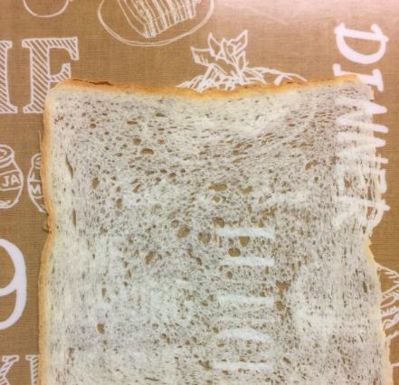 片片透光!日本面包师1条吐司切88片 变