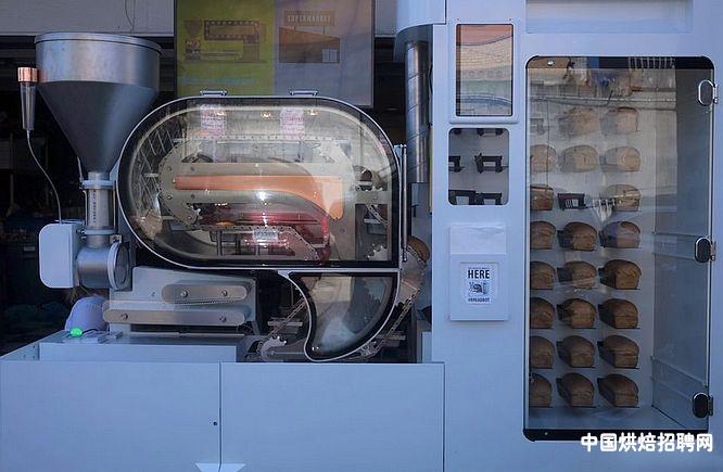 """新型""""机器面包"""