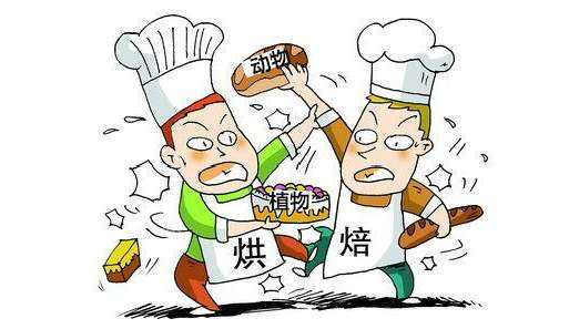烘焙师这样的工作状态,还能不能一起愉快的玩耍!
